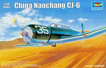 Trumpeter 1/48 China Nanchang CJ-6 сборная модель
